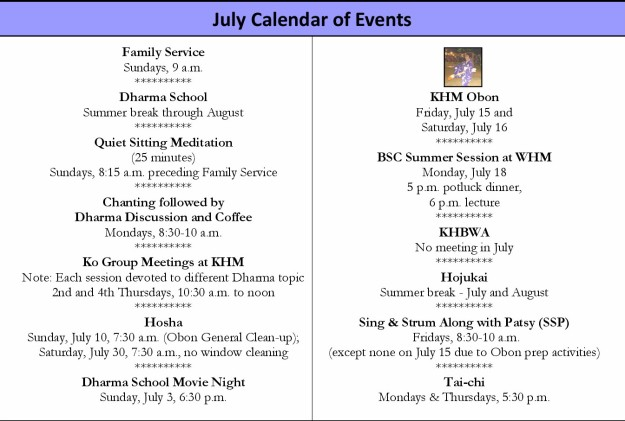 July 2016 Events