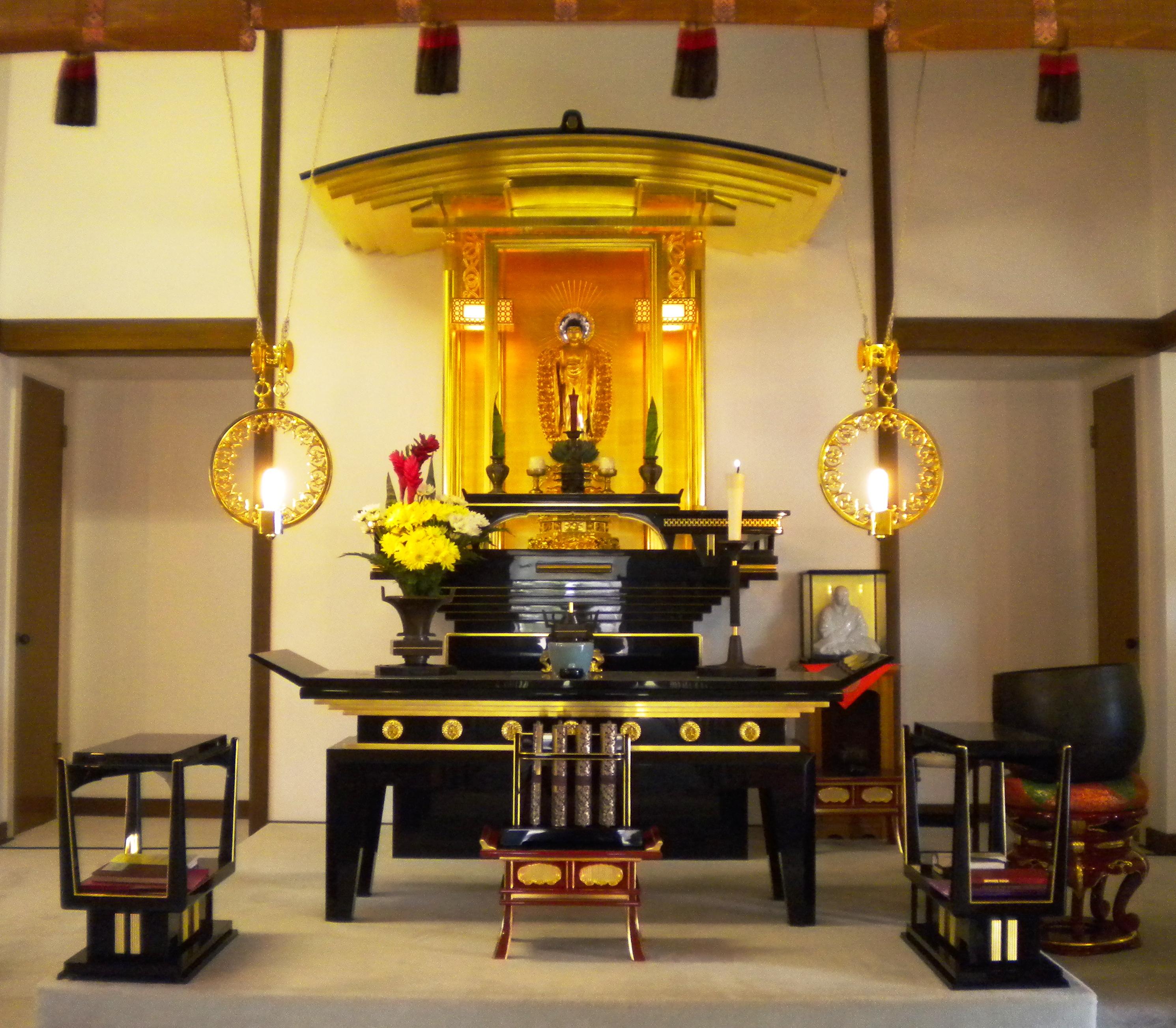 Buddhist symbols kahului hongwanji buddhist temple the buycottarizona Gallery