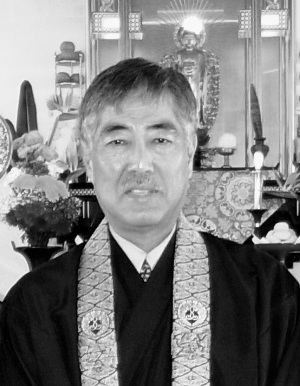 Rev. Ron Kobata1983-2001